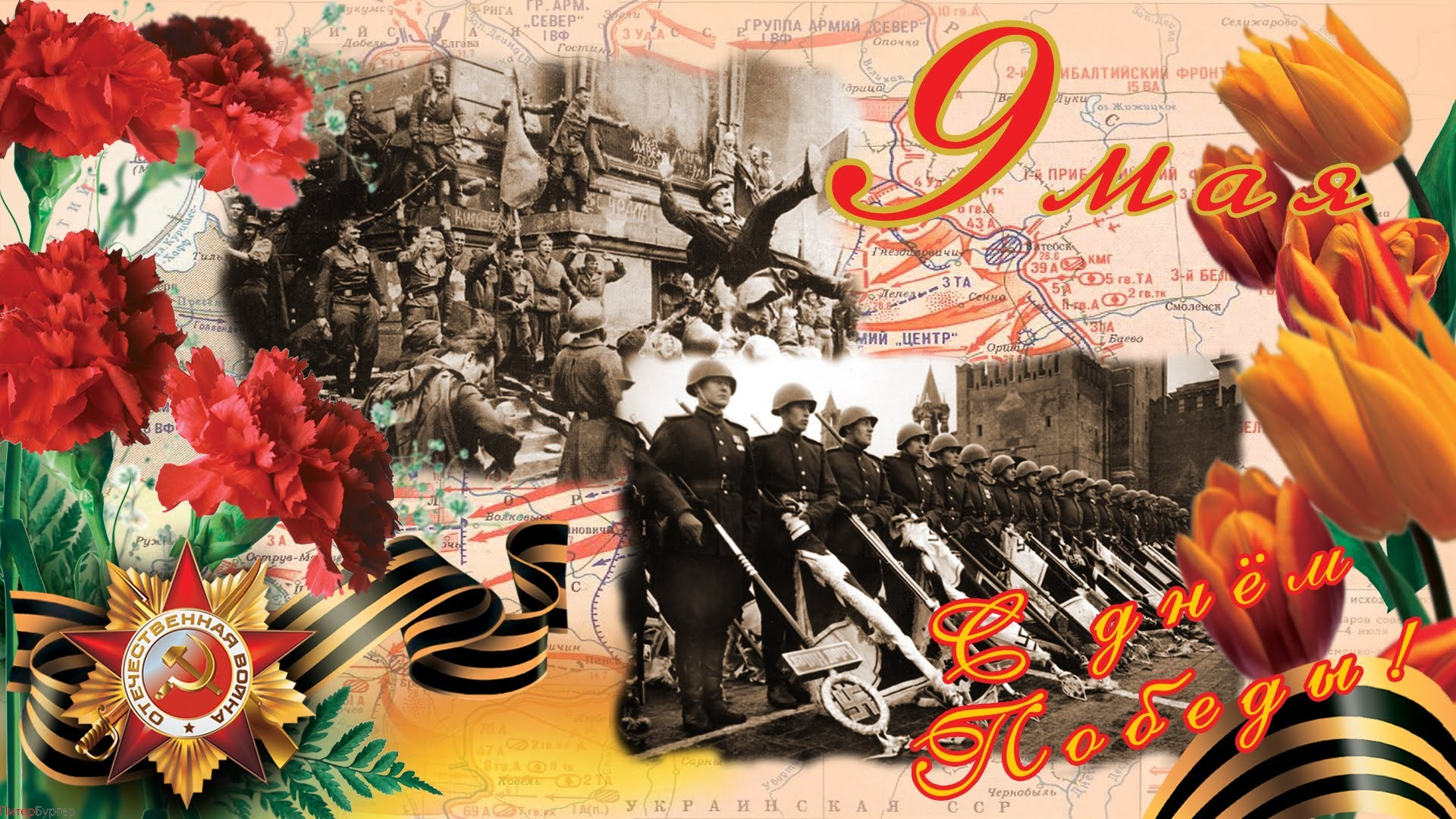 Открытки к дню победы в великой отечественной войне красивые, строителя рисунок карандашом
